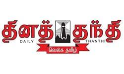 Daily thanthi logo